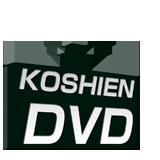 夏の甲子園DVD販売サイト